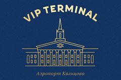 """VIP-терминал. Аэропорт """"Кольцово"""""""