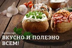 ДизайнДепо осуществили редизайн сайта Крошки Картошки