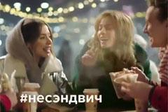 """""""Теремок"""" запускает рекламную кампанию на ТВ и онлайн"""