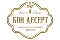 Bon Dessert - новая марка шоколадных десертов в разработке BQB