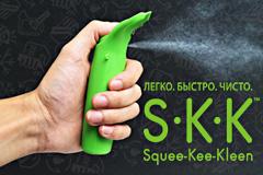 """Фирменный стиль канадскому автоаксессуару """"S-K-K"""""""