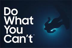 Кампания Samsung Do What You Can't призывает выйти за рамки возможного на пути к мечте