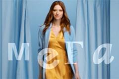 Эмоциональная связь с клиентом как инструмент продвижения: весенняя рекламная кампания МЕГИ