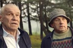 Instinct предупреждает: не ходите в лес без пенсионера!