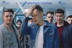 Saatchi&Saatchi Russia, Starcom и Head & Shoulders обещают, что этим летом у нас будет больше крутых голов