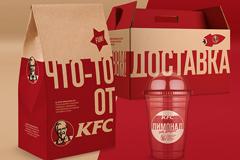 KFC: новые тренды культовой марки
