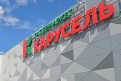 """Свет, воздух и информация: BBDO Branding представило обновленную """"Карусель"""""""