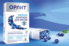Новый фармацевтический бренд ОРЛИТ