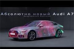 Вдохновляющая рекламная кампания к запуску Audi A7