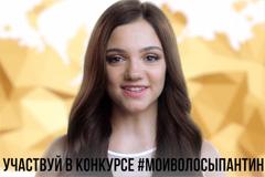 Pantene сделает 8 девушек со всех уголков России звездами нового рекламного ролика
