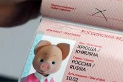 МТС отправила Хрюшу, Каркушу, Филю и Степашку за границу