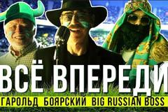 """Не надо печалиться: бренд """"Клинское"""" снял ролик в поддержку российских болельщиков"""