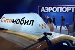 """Ситимобил предложил пассажирам """"таксипортироваться"""""""