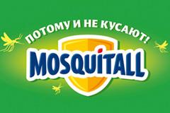 Бренд который не кусает. Обновленный логотип и дизайн-упаковки от Soldis для Mosquitall