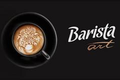 Искусство латте-арт в дизайне упаковок кофе Barista Art от AVC
