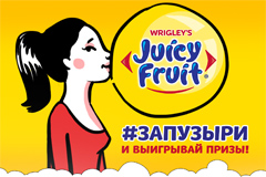 JUICY FRUIT и ICON запустили конкурс #ЗАПУЗЫРИ