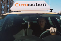 Ситимобил рассказал про чутких водителей
