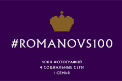 Проекты RT #romanovs100 и #1917live - в финале премии The Drum Content Awards