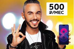 Тимур Родригез: новый Honor 8X за 500 рублей в месяц