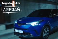 Точное попадание в аудиторию: Toyota сняла успешный рекламный ролик о своей новинке