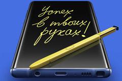 """""""Успех в твоих руках"""": новая рекламная кампания Samsung Galaxy Note9"""