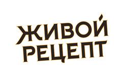 """Компания """"Культура"""" провела рестайлинг бренда натуральных настоек """"Живой Рецепт"""""""