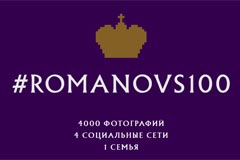 Проект RT #Romanovs100 завоевал премию Clio Entertainment