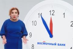 """Банк """"Восточный"""" запустил новую новогоднюю рекламную кампанию"""