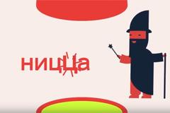"""Рекламная кампания цифрового телевидения от """"Электронного города"""""""