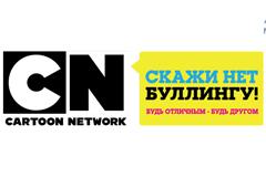 Cartoon Network покажет лучшие истории тех, кто гордится своими отличиями