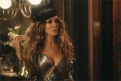 Сара Джессика Паркер повторила знаменитую сцену из сериала в социальном ролике Stella Artois