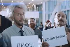 ФГ БКС запускает масштабную рекламную кампанию на федеральных телеканалах и в Digital