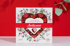 """Весенний образ для шоколада """"Любимов"""" от Fabula Branding"""