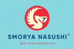 Морской бренд доставки суши SMORYA NASUSHI