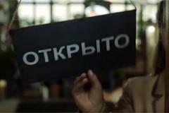 "Leo Burnett Moscow и ""Мир"" открыли все двери Питера"