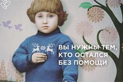 """Havas Creative Group Russia """"оживили"""" фотографию необычной девочки в социальной рекламе для фонда """"Долго и счастливо"""""""
