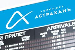 Логотип и фирменный стиль для аэропорта Астрахань