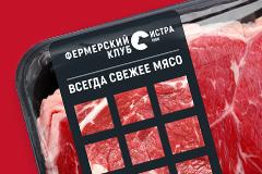 Style You: создание бренда мяса Фермерский Клуб Истра