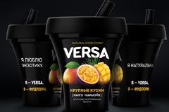 Viewpoint и компания Danone разработали новый провокационный бренд VERSA