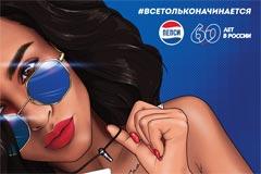 Певица Zivert представила новый клип в честь юбилея Pepsi