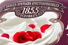 """Нэфис Косметикс расширяет бренд """"Завод Братьев Крестовниковых"""" в категории крем-мыло"""