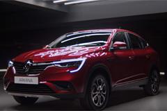 Publicis Russia и Renault Россия представляют кроссовер Renault Arkana под музыку Imagine Dragons