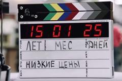"""Когда скидки не нужны: новая кампания """"Леруа Мерлен"""" и Bbdo Moscow"""