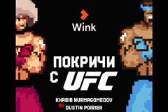 Вся Россия орёт с UFC - проект Ростелекома и Out Of The Box