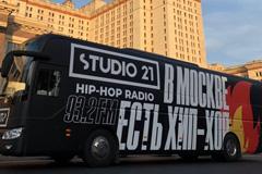 В Москве есть хип-хоп