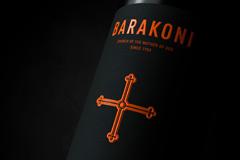 Агентство Tomatdesign разработало упаковку вина Barakoni для грузинских монахов