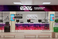 Дизайн интерьера и экстерьера магазинов e2e4