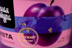 Дизайн упаковки йогурта Siesta от Depot
