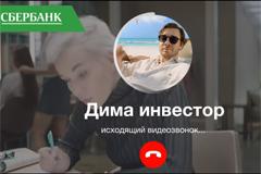 Сбербанк и Leo Burnett Moscow в новой серии роликов рассказали о быстрых онлайн-кредитах для малого бизнеса