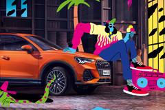 Leo Burnett Moscow и Audi Russia показали, что премиальный бренд может не бояться быть нестрогим и несерьезным